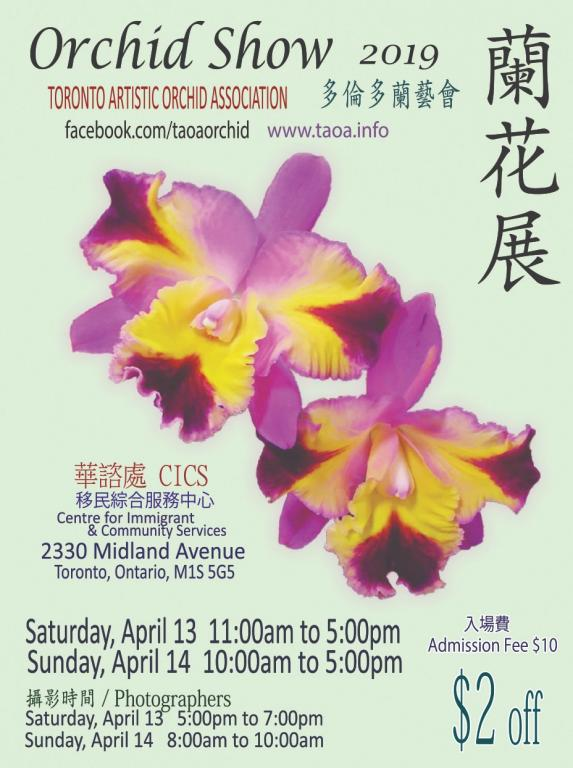 TAOA (Toronto, Canada) Annual Orchid Show & Sale Apr 13-14, 2019-2019-orchid-jpg